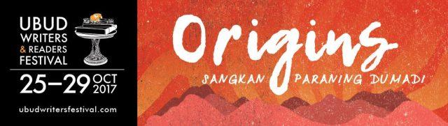 Ubud writers festival logo