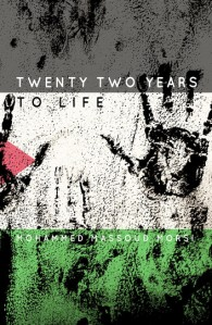 twenty-two-years-to-life cover